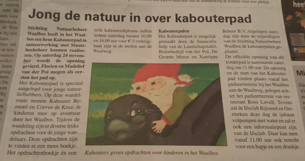 Kabouterpad Ridderkerk Waalbos